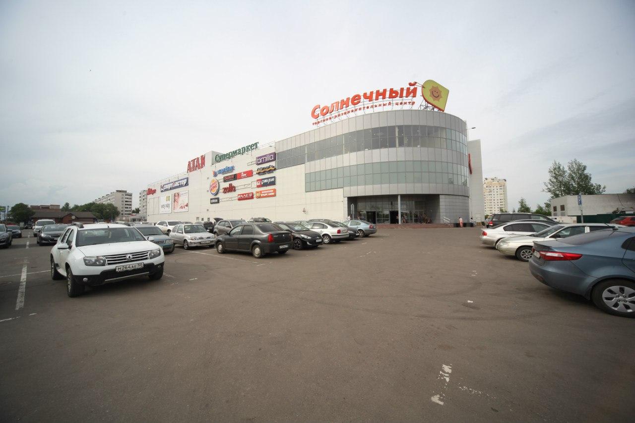 ТЦ в Солнечногорске